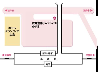 広島バスセンターバスのりば
